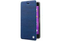 """Фирменный оригинальный чехол-книжка для  Lenovo A5600 / A5860 / A5890 ( 5.5""""/ Android 5.1 / MediaTek MT6735) синий водоотталкивающий"""