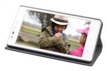 """Фирменный оригинальный чехол-книжка для  Lenovo A5600 / A5860 / A5890 ( 5.5""""/ Android 5.1 / MediaTek MT6735) коричневый водоотталкивающий"""