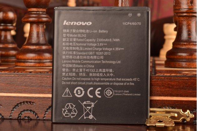 Фирменная аккумуляторная батарея BL242 2300mAh на телефон Lenovo K3 Music Lemon + гарантия