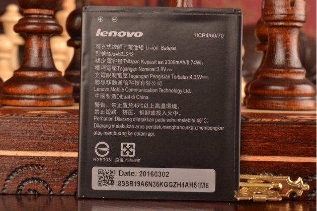 Фирменная аккумуляторная батарея BL242 2300mAh на телефон Lenovo A6000/ A6010 Plus + гарантия
