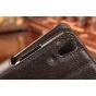 Фирменный чехол-книжка из качественной импортной кожи с мульти-подставкой застёжкой и визитницей для Леново А6..