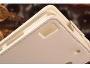 Фирменный оригинальный вертикальный откидной чехол-флип для Lenovo K3 Note / A7000 5.5