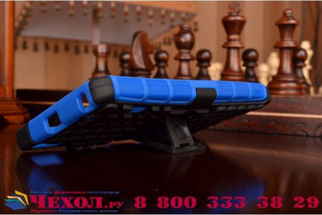 Противоударный усиленный ударопрочный фирменный чехол-бампер-пенал для Lenovo A7000 синий