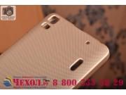 Фирменная задняя панель-крышка-накладка из тончайшего и прочного пластика для Lenovo K3 Note/A7000 золотая..