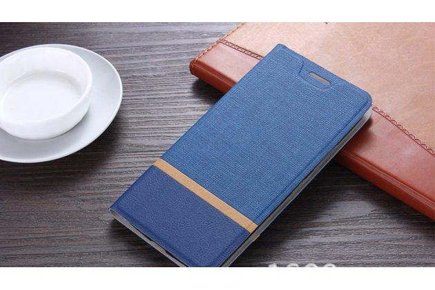 """Фирменный чехол-книжка из качественной водоотталкивающей на жёсткой металлической основе для Lenovo A7010 / Vibe X3 Lite/ K4 Note 5.5"""" синий"""