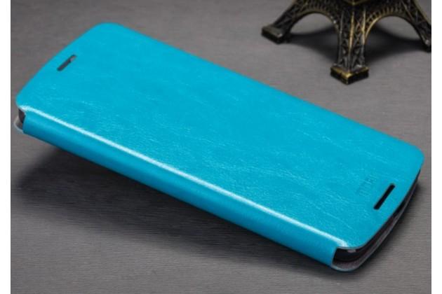 """Фирменный чехол-книжка из качественной водоотталкивающей импортной кожи на жёсткой металлической основе для Lenovo A7010 / Vibe X3 Lite/ K4 Note 5.5"""" бирюзовый"""