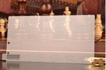 """Фирменное защитное закалённое противоударное стекло премиум-класса из качественного японского материала с олеофобным покрытием для телефона Lenovo A7010 / Vibe X3 Lite/ K4 Note 5.5"""""""