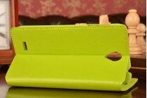Фирменный чехол-книжка с подставкой для Lenovo A850 зелёный
