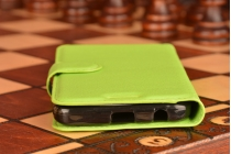 """Фирменный чехол-книжка из качественной импортной кожи с подставкой застёжкой и визитницей для Lenovo Vibe K5/ Vibe K5 Plus (A6020 / A6020a40 / A6020a46) 5.0""""/ Леново Вайб К5/К5 Плюс зеленый"""