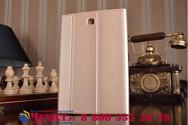 """Чехол с логотипом для Samsung Galaxy Tab S2 8.0 SM-T710/T715 с дизайном """"Book Cover"""" золотой"""