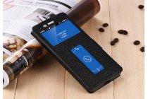 """Фирменный чехол-книжка для Lenovo K5 Note  (K52t38 / K52e78) 5.5"""" черный с окошком для входящих вызовов и свайпом водоотталкивающий"""