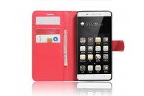 """Фирменный чехол-книжка из качественной импортной кожи с подставкой застёжкой и визитницей для Lenovo K5 Note  (K52t38 / K52e78) 5.5"""" красный"""