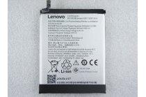 "Фирменная аккумуляторная батарея 3500 mah на телефон Lenovo K5 Note  (K52t38 / K52e78) 5.5"" + инструменты для вскрытия + гарантия"