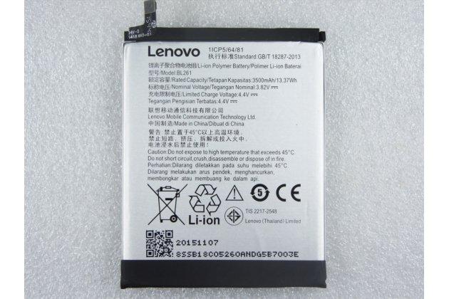 "Фирменная аккумуляторная батарея BL261 3500 mah на телефон Lenovo K5 Note  (K52t38 / K52e78) 5.5"" + инструменты для вскрытия + гарантия"