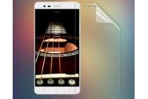 "Фирменная оригинальная защитная пленка для телефона  Lenovo K5 Note  (K52t38 / K52e78) 5.5""  глянцевая"