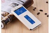 """Фирменный чехол-книжка для Lenovo K5 Note  (K52t38 / K52e78) 5.5"""" белый  с окошком для входящих вызовов и свайпом водоотталкивающий"""