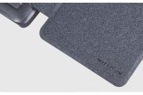 """Фирменный чехол-книжка для Lenovo K5 Note  (K52t38 / K52e78) 5.5"""" с функцией умного окна (фонарик, плеер, аналоговые часы) черный"""