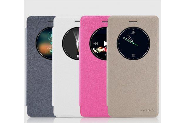 """Фирменный чехол-книжка для Lenovo K5 Note  (K52t38 / K52e78) 5.5"""" с функцией умного окна (фонарик, плеер, аналоговые часы) розовый"""