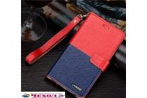 """Фирменный чехол-книжка для  Lenovo K5 Note  (K52t38 / K52e78) 5.5"""" с визитницей и мультиподставкой красно-синий кожаный"""