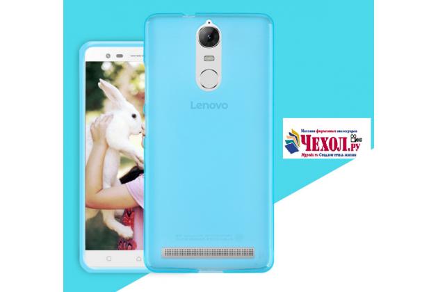 """Фирменная ультра-тонкая силиконовая задняя панель-чехол-накладка для Lenovo K6/ K6 Power 5.0"""" голубая"""