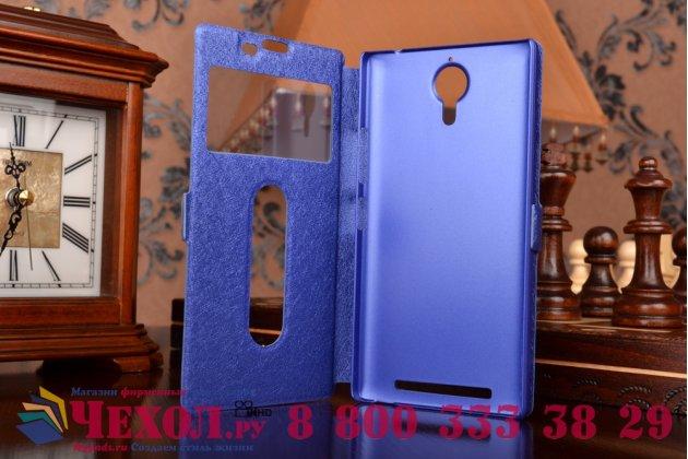 Фирменный чехол-книжка для Lenovo K80/P90/P90 Pro синий с окошком для входящих вызовов и свайпом водоотталкивающий