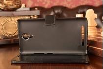 Фирменный чехол-книжка из качественной импортной кожи с мульти-подставкой застёжкой и визитницей для Леново К80 / П90/ П90 Про черный
