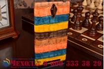 """Фирменная неповторимая экзотическая панель-крышка обтянутая кожей крокодила с фактурным тиснением для Lenovo K80/P90/P90 Pro тематика """"Африканский Коктейль"""". Только в нашем магазине. Количество ограничено."""