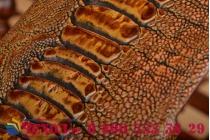 Фирменная элегантная экзотическая задняя панель-крышка с фактурной отделкой натуральной кожи крокодила кофейного цвета для Lenovo K80/P90/P90 Pro . Только в нашем магазине. Количество ограничено.