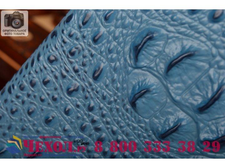 Фирменный роскошный эксклюзивный чехол с объёмным 3D изображением рельефа кожи крокодила синий для Lenovo K80/..