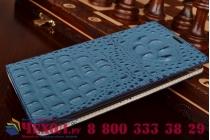 Фирменный роскошный эксклюзивный чехол с объёмным 3D изображением рельефа кожи крокодила синий для Lenovo K80/P90/P90 Pro . Только в нашем магазине. Количество ограничено