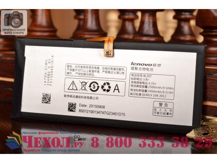 Фирменная аккумуляторная батарея BL-207 2500mAh на телефон Lenovo K900 + инструменты для вскрытия + гарантия..