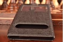 Фирменный чехол-книжка для Lenovo K900 черный с окошком для входящих вызовов и свайпом водоотталкивающий
