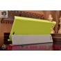 Фирменный умный тонкий чехол Smart-case/Smart-cover c функцией засыпания для Lenovo K900 зеленый пластиковый..