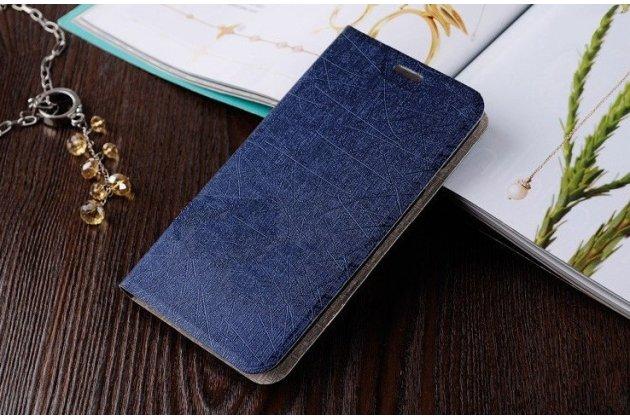 Фирменный чехол-книжка для Lenovo P70/ P70-T синий  водоотталкивающий