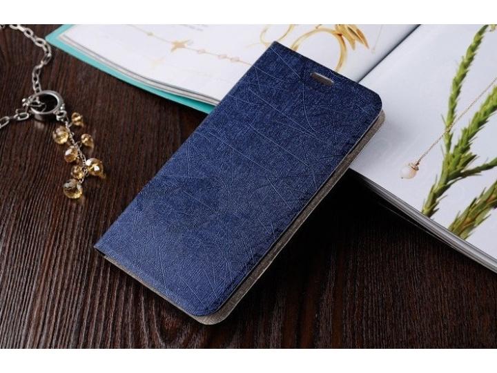 Фирменный чехол-книжка для Lenovo P70/ P70-T синий  водоотталкивающий..