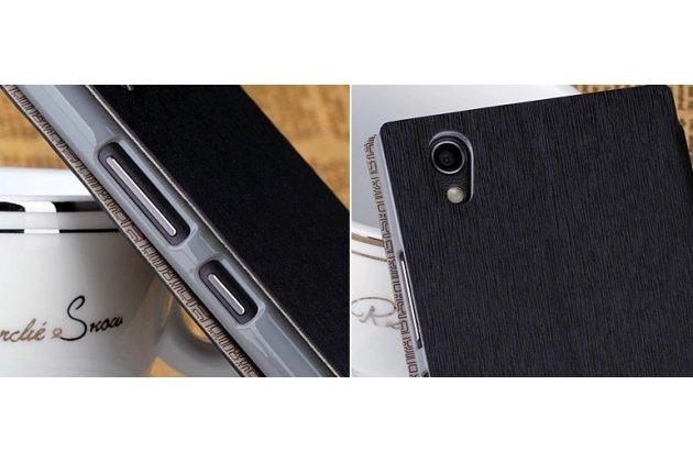 Фирменный чехол-книжка для Lenovo P70 черный с окошком для входящих вызовов и свайпом водоотталкивающий