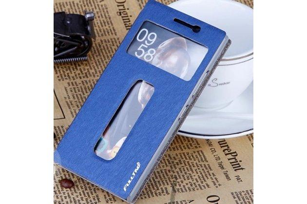Фирменный чехол-книжка для Lenovo P70 синий с окошком для входящих вызовов и свайпом водоотталкивающий