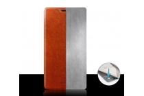 Фирменный чехол-книжка из качественной водоотталкивающей импортной кожи на жёсткой металлической основе для Lenovo P70 коричневый