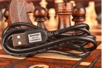 Фирменное оригинальное зарядное устройство от сети для телефона Lenovo P70 + гарантия