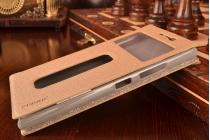 Фирменный чехол-книжка для Lenovo P70 золотой с окошком для входящих вызовов и свайпом водоотталкивающий