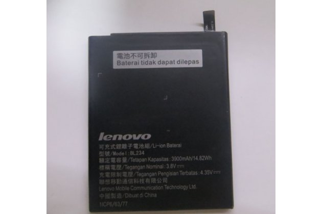 Фирменная аккумуляторная батарея BL234 4000mAh на телефон Lenovo P70/ P70-T + гарантия