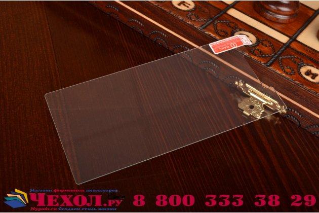 Фирменное защитное закалённое противоударное стекло премиум-класса из качественного японского материала с олеофобным покрытием для Lenovo P70