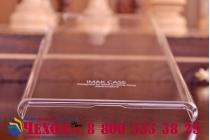 Фирменная ультра-тонкая пластиковая задняя панель-чехол-накладка для Lenovo P70 прозрачная