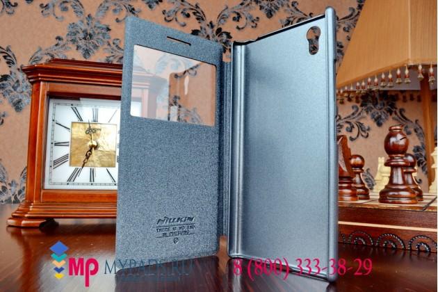 Фирменный оригинальный чехол-книжка для Lenovo P70 черный кожаный с окошком для входящих вызовов