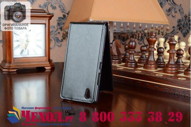 """Фирменный оригинальный вертикальный откидной чехол-флип для Lenovo P70 черный кожаный """"Prestige"""" Италия"""