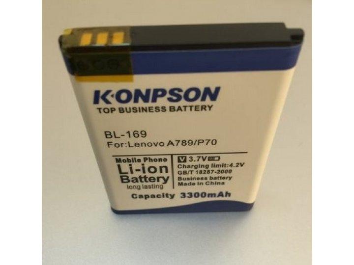 Усиленная батарея-аккумулятор BL234 большой ёмкости 3300mAh для телефона Lenovo P70-t + гарантия..
