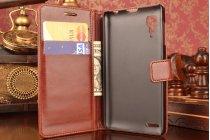 Фирменный чехол-книжка для Леново П780/ Lenovo P780 с визитницей и мультиподставкой коричневый кожаный