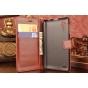 Фирменный чехол-книжка для Леново П780/ Lenovo P780 с визитницей и мультиподставкой коричневый кожаный..