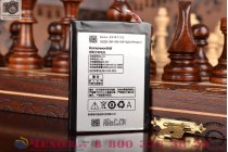 Фирменная аккумуляторная батарея BL211 4100mAh на телефон Lenovo P780 + инструменты для вскрытия + гарантия