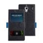 Фирменный чехол-книжка для Lenovo P780 черный с окошком для входящих вызовов и свайпом водоотталкивающий..